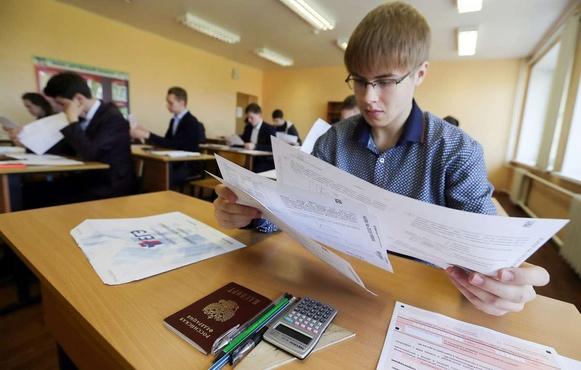 Тюменские школьники досрочно сдают ЕГЭ