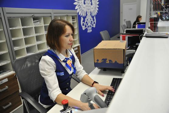 Как в майские праздники в Тюмени будет работать почта?