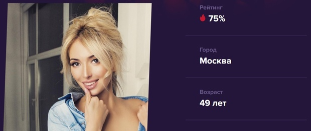 49-летняя россиянка лидирует в конкурсе красоты