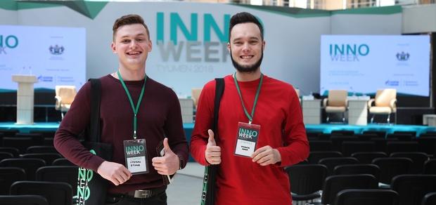 INNOWEEK-2019: искусственный интеллект, дополненная реальность и 50 лучших технологических стартапов