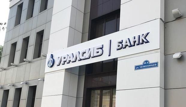 Банк УРАЛСИБ увеличил объемы кредитования по программе