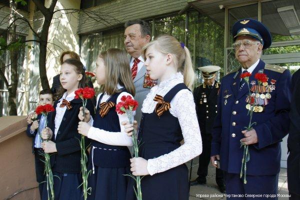 Московские ветераны высоко оценили роль Депобразования в патриотическом воспитании молодежи