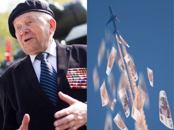 Хороший понт дороже ветерана: Власти оставят героев ВОВ с открыткой, потратив 410 млн на разгон облаков