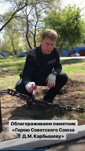 Россияне против Дня Победы? Олег Кожемяко к 9 мая призвал восстановить памятники и мемориалы