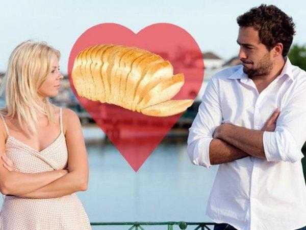 Пищевой сексизм: В «Магните» хлеб разделили по половому признаку