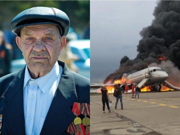 Шереметьево или деды? Из-за трагедии в аэропорту россияне массово отказываются от празднования 9 мая