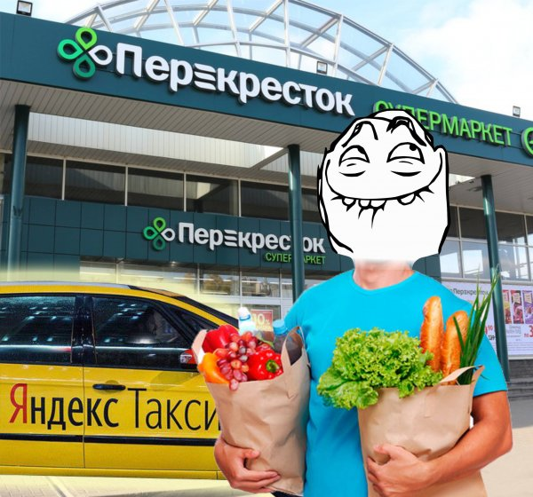 Ушлые лазейки! Клиенты Яндекс.Такси и супермаркета «Перекрёсток» нашли способ возврата денег