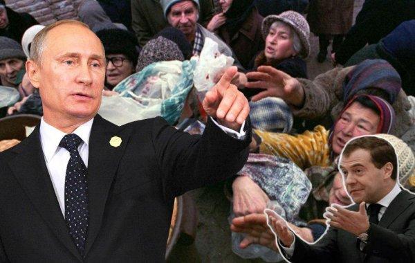 «Финт ушами» от Медведева? Ради выполнения плана Путина, премьер может понизить прожиточный минимум