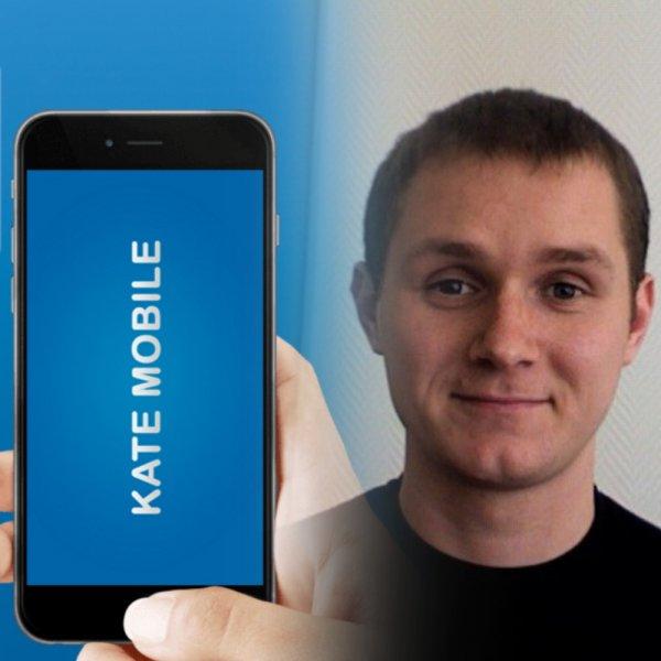 По стопам Роскомнадзора? Арест основателя Kate Mobile может «похоронить» свободу информации в сети