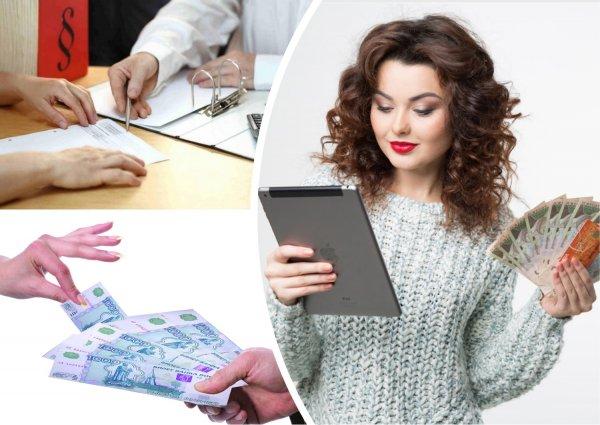 Перебиться до получки: Петербуржцы за 2018 годы взяли микрозаймов на 18 млрд рублей