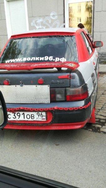«Такие волки в цирке не выступают»: ВАЗ-2110 с «мутантским» тюнингом высмеяли в сети