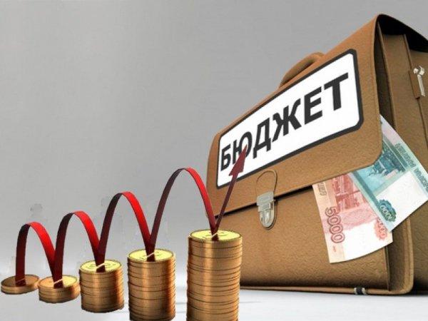 Денег нет. А нет, уже есть: В федеральном бюджете России обнаружен профицит в 2,1% ВВП