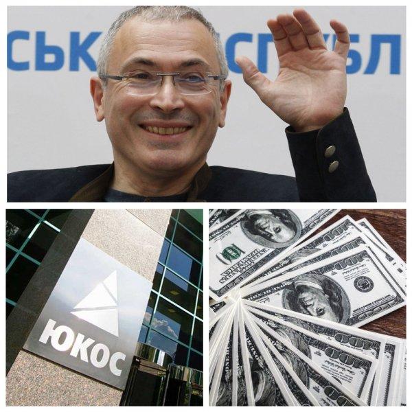 Горбатого могила исправит: 51 млрд долларов выведен Ходорковским за границу – НТВ