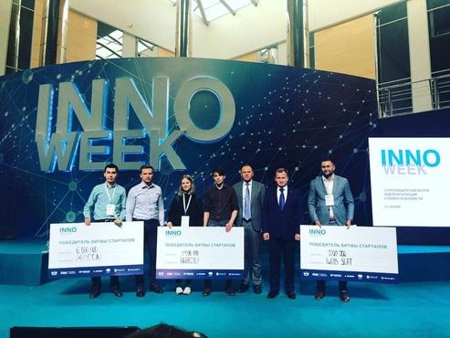 Сбербанк выступил партнером недели инноваций в Тюменской области