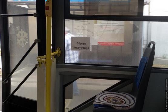 Священное место: брезгливый кондуктор из Тюмени удивила пассажиров