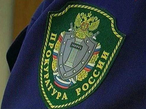 Прокуратура признала незаконной надбавку в 400% к зарплате главы Республики Хакасии и его министров