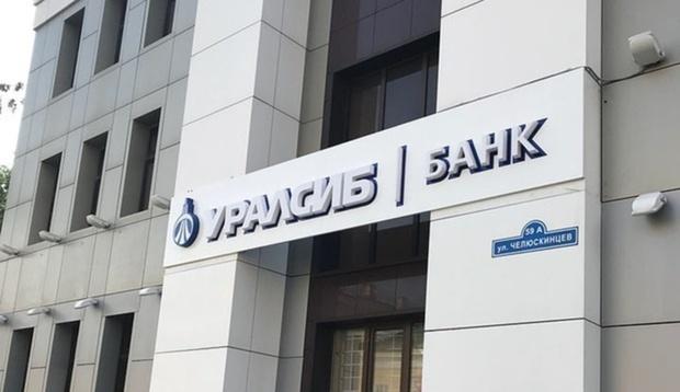 Банк УРАЛСИБ за 1 квартал 2019 года получил прибыль 4,7 млрд рублей по РСБУ