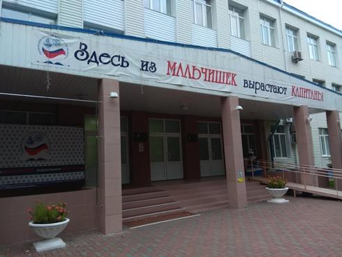 Тюменские колледжи и техникумы получили гранты из федерального бюджета