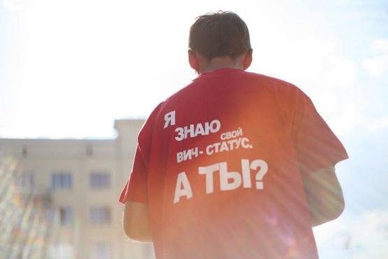 Тюменцы могут узнать свой ВИЧ-статус за 5 минут