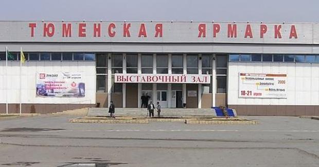 На «Тюменской ярмарке» побывали 80 тысяч человек
