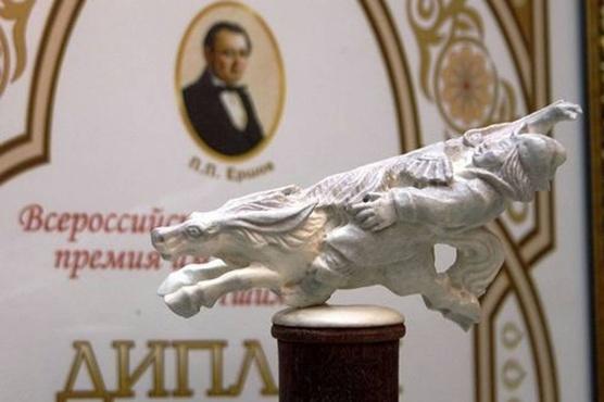 В Тюменской области назвали лауреатов премии Петра Ершова