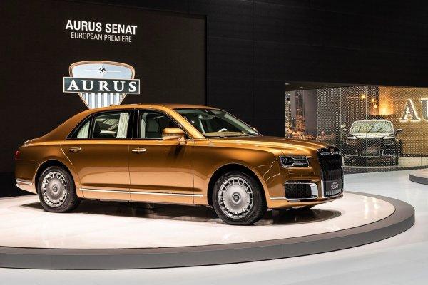 «Дорого-богато»: Золотой Aurus Senat показали на форуме в Петербурге