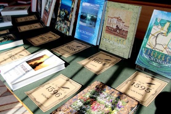 Готовится к печати выпуск альманаха «Тобольск и вся Сибирь»