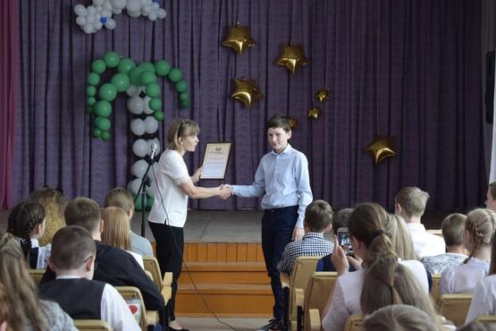 Ученики Винзилинской школы приняли участие в экологической акции