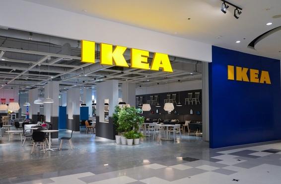 Взяли паузу: IKEA продолжает думать, стоит ли строить свой центр в Тюмени