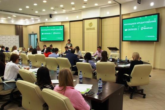 Сбербанк провел конференцию для партнеров по жилищному кредитованию