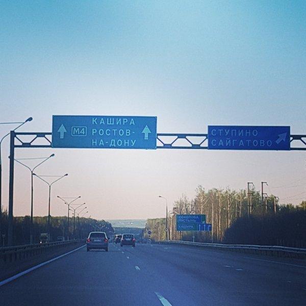 На «адовое» состояние трассы М4 «Дон» пожаловались в сети: Велик риск вылететь на «встречку»