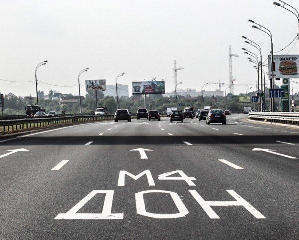 Шлагбаумы сносить не придётся: Как быстро объехать пункты оплаты на М4 «Дон»