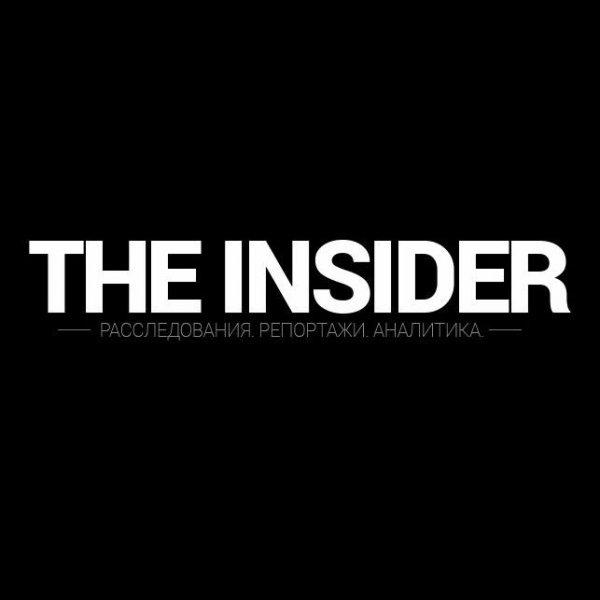 Пример классического таблоида - «TheInsider»