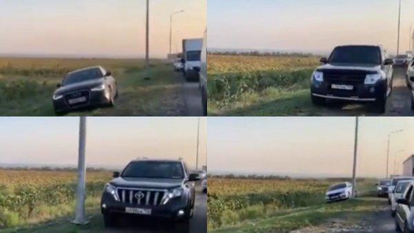 «Посмотрите на шакалов, едут даже по полям»: Дальнобойщик заснял вереницу «обочечников» с М4 «Дон»