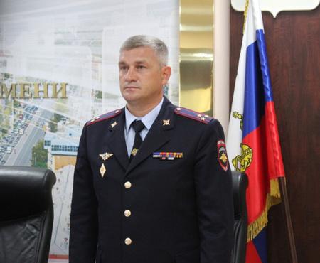 Назначен новый руководитель полиции Тюмени