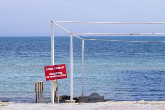 Несколько пляжей в Крыму признали опасными для купания