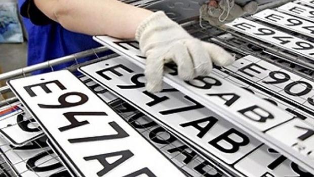 В России разрешили компактные автомобильные номера