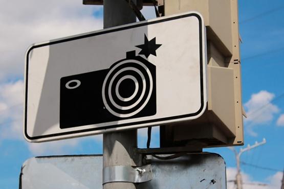 В Тюменской области водителей предупредят о комплексах фото- видеофиксации нарушений ПДД