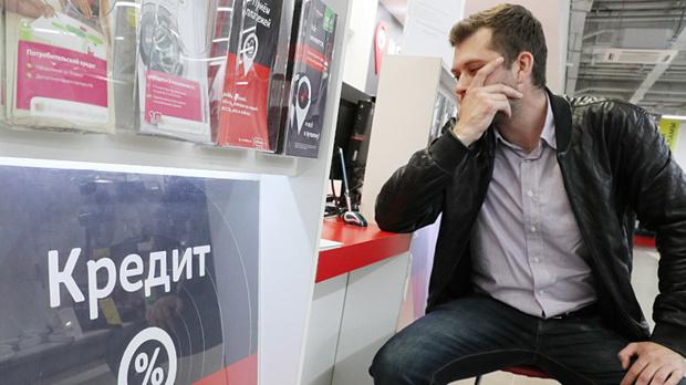 Около 400 тысяч россиян не могут обращаться за кредитом даже в МФО