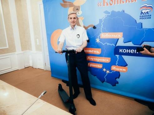 Шестилетний житель Тюменской области выиграл главный приз конкурса на знание