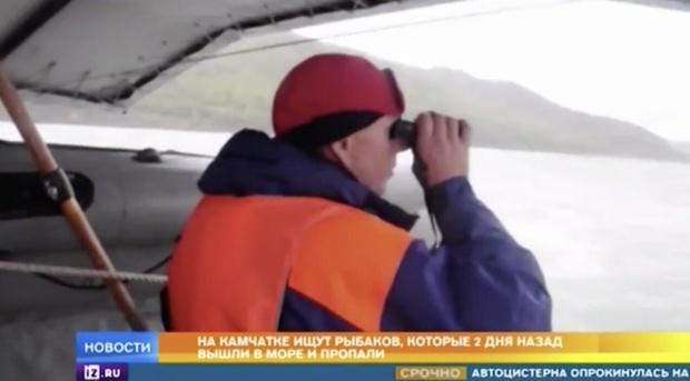 На месте пропажи рыбаков обнаружены обломки катера