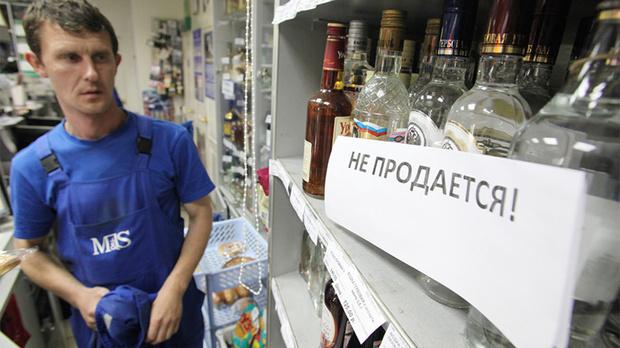 Минфин выступил против повышения возрастного порога для покупки алкоголя