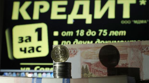 Россияне стали чаще забывать о своевременной оплате кредитов