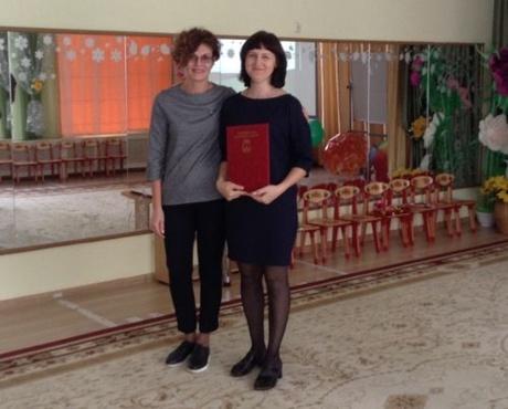 Сотрудники детского сада №111 получили награды Тюменской городской думы