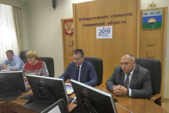 В Тюменской области завершились выборы депутатов