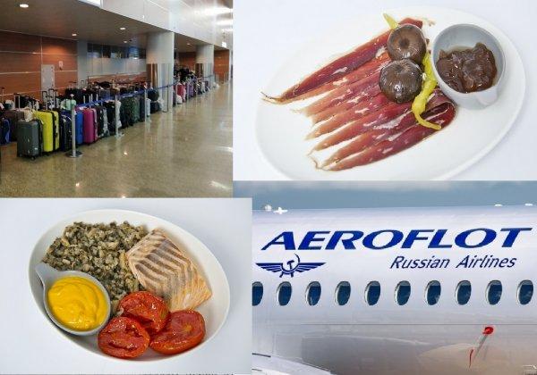 Лосось с запахом фиаско: «Аэрофлот» оставит пассажиров голыми, но сытыми?