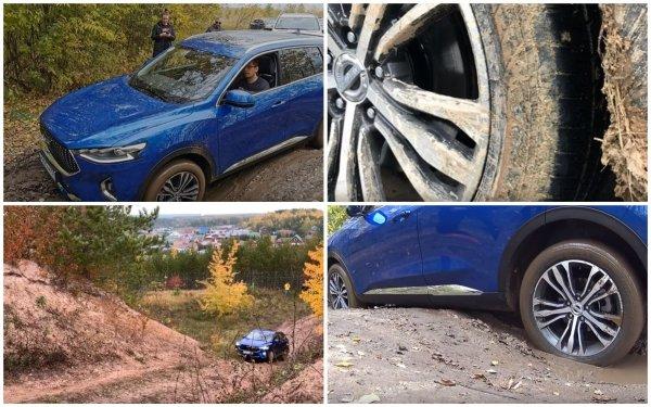 «Китаец» против русской грязи: Эксперты испытали Haval F7 на выдержку