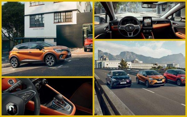 Автомобиль для мамочек? Блогер протестировал «заряженный» Renault Captur 2020