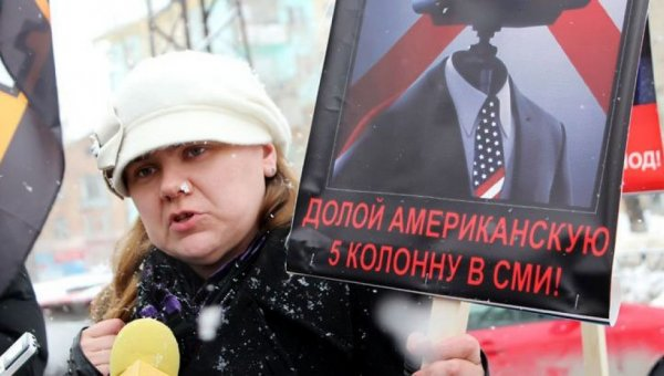 Война СМИ «пятой колонны» против России
