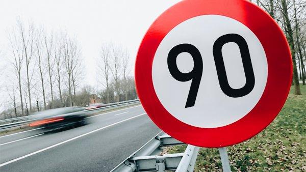«Нарушили, есть косяк? Ну и всё»: В сети обсудили штрафы за превышение средней скорости на М4 «Дон»